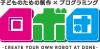 子どものための制作・プログラミング 名古屋ロボ団